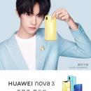 Huawei показала три цвета Nova 3