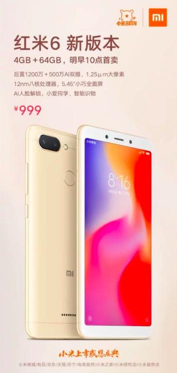 Xiaomi Redmi 6A нарастили память