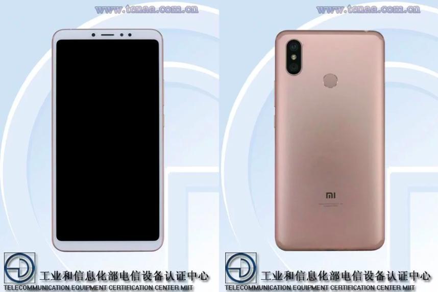 Объявили дату презентации Xiaomi Mi Max 3