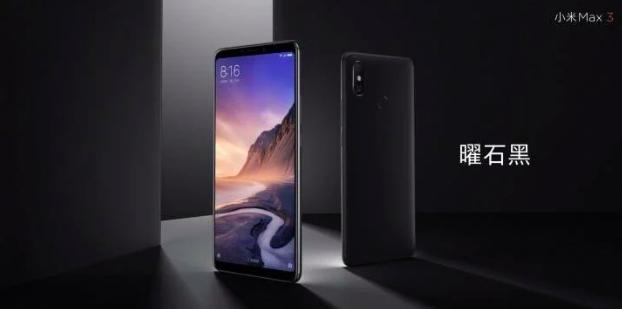 Опубликованы пресс-изображения Xiaomi Mi Max 3
