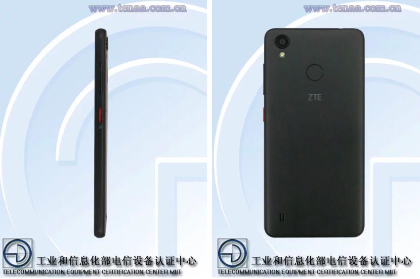 ZTE возвращается на рынок со скромным по начинке смартфоном