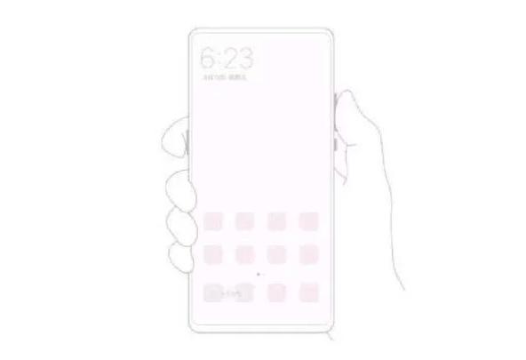 Xiaomi Mi Mix 3 могли случайно засветить в MIUI 10