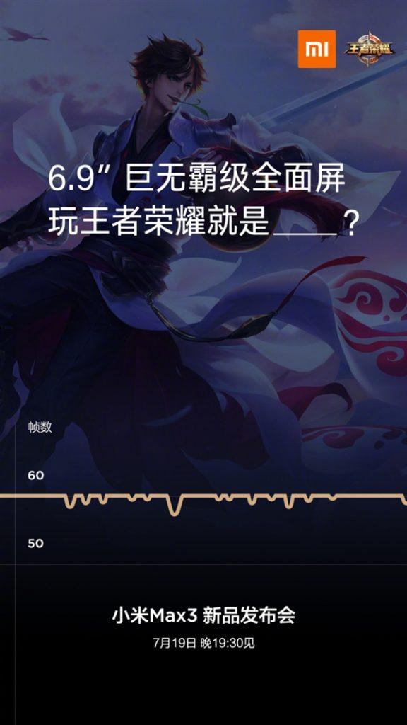 Xiaomi Mi Max 3 будет показывать в играх 60fps