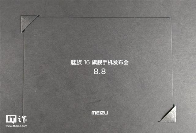 Meizu разослала приглашение с датой анонса серии Meizu 16