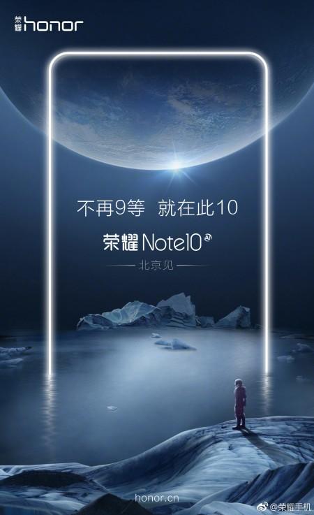 Предстоящий дебют Honor Note 10 подтвержден