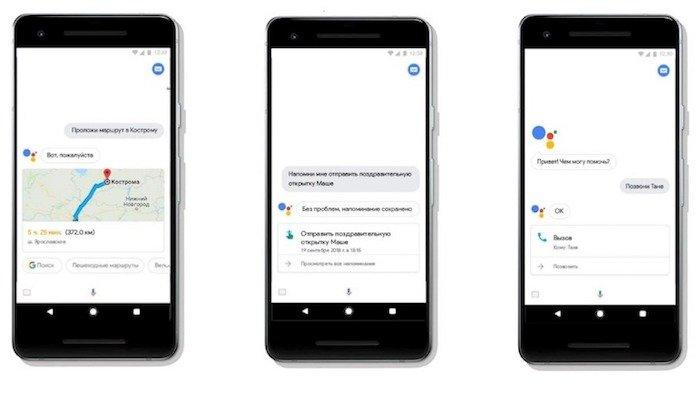 Google Assistant выучили русский язык