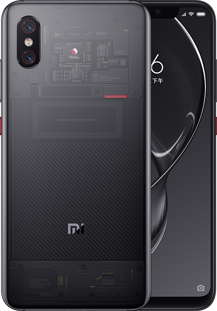 Стала известна дата старта продаж Xiaomi Mi 8 Explorer Edition