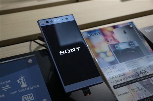 Неизвестный флагман Sony стал рекордсменом Geekbench