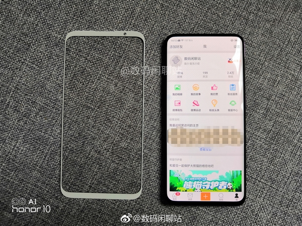 Фото передней панели Meizu 16 Plus: смартфон на максималках