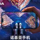 Nokia 6.1 Plus — глобальная версия Nokia X6 протестирована в Geekbench
