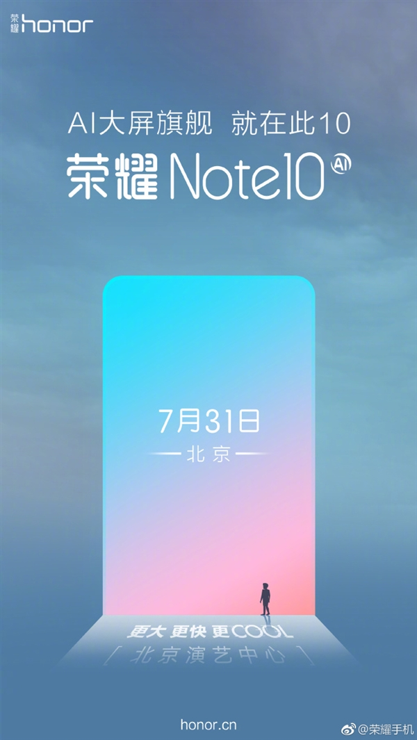 Названа дата анонса Honor Note 10