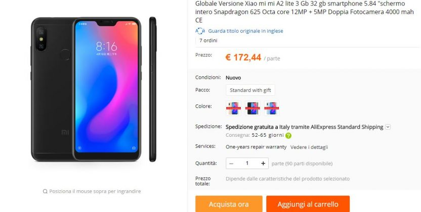 Цена на Xiaomi Mi A2 Lite от AliExpress