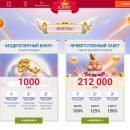 Клуб Кинг для украинских пользователей