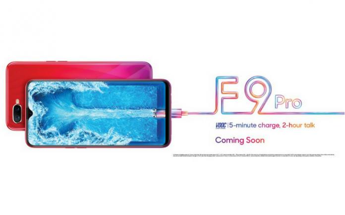 Oppo F9 Pro — селфифон на базе Helio P60