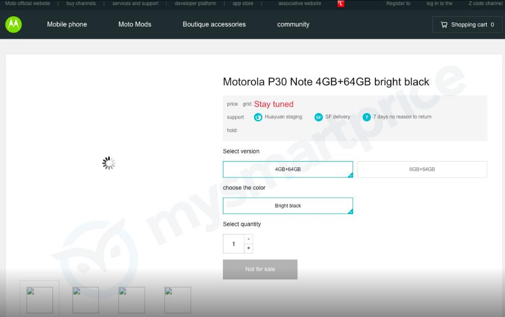 Готовятся к выходу Moto P30, Moto P30 Note и Moto P30 Play