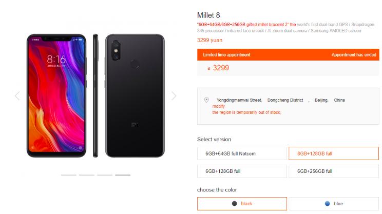 Xiaomi Mi 8 с 8 Гб оперативки и 128 Гб флеш-памяти поступил в продажу