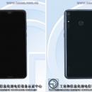 Характеристики Honor 8X (8S) из TENAA: планшетный формат и максимальный заряд