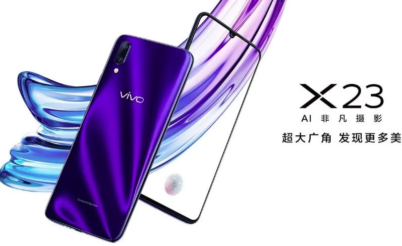 Стартовали предзаказы на Vivo X23