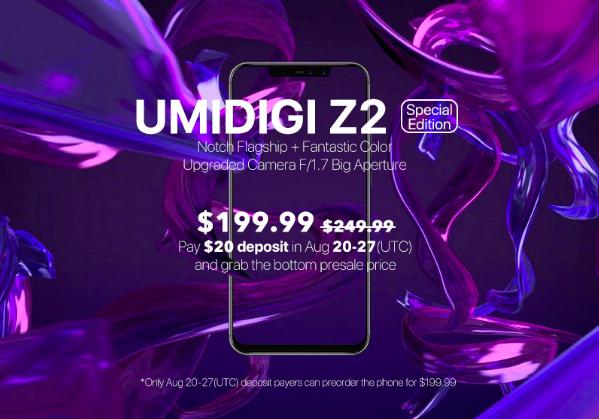 Специальная версия UMIDIGI Z2 по скидке в рамках предзаказа