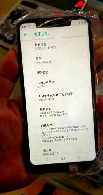 Moto G6S Plus впервые показали на фото