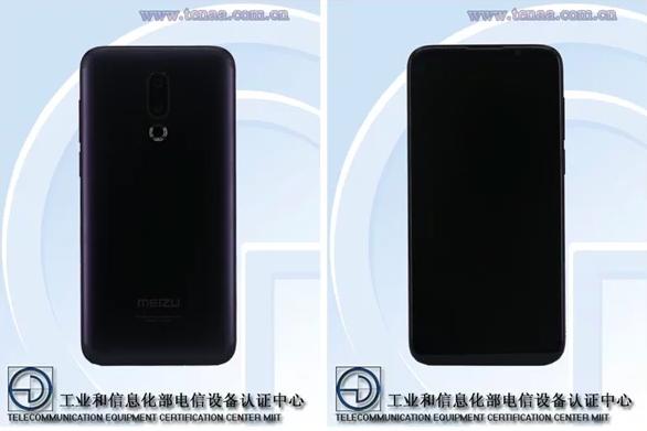 Характеристики Meizu 16X появились на сайте TENAA
