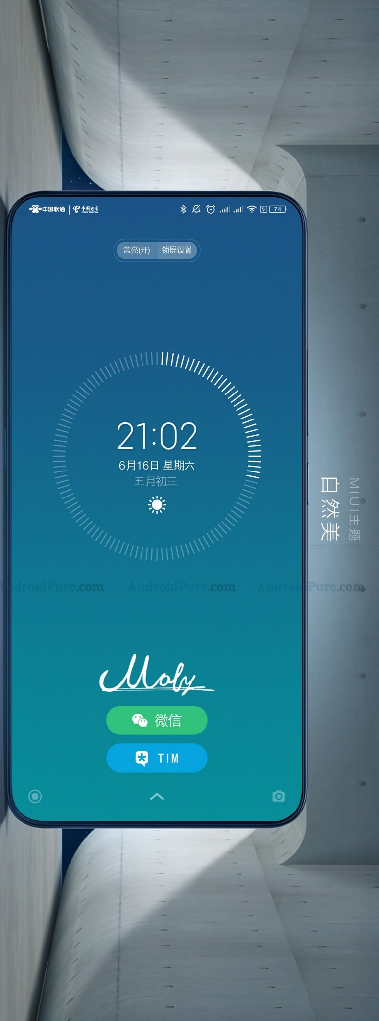 Изображение Xiaomi Mi Mix 3: избавление от рамок прошло радикально