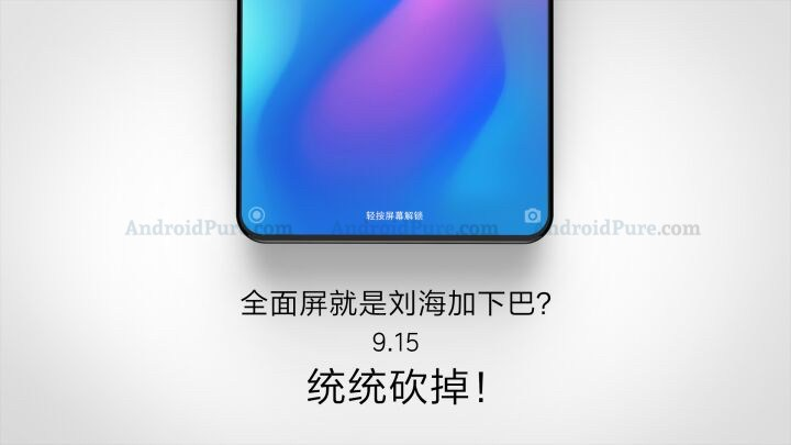Назвали предполагаемую дату анонса Xiaomi Mi Mix 3