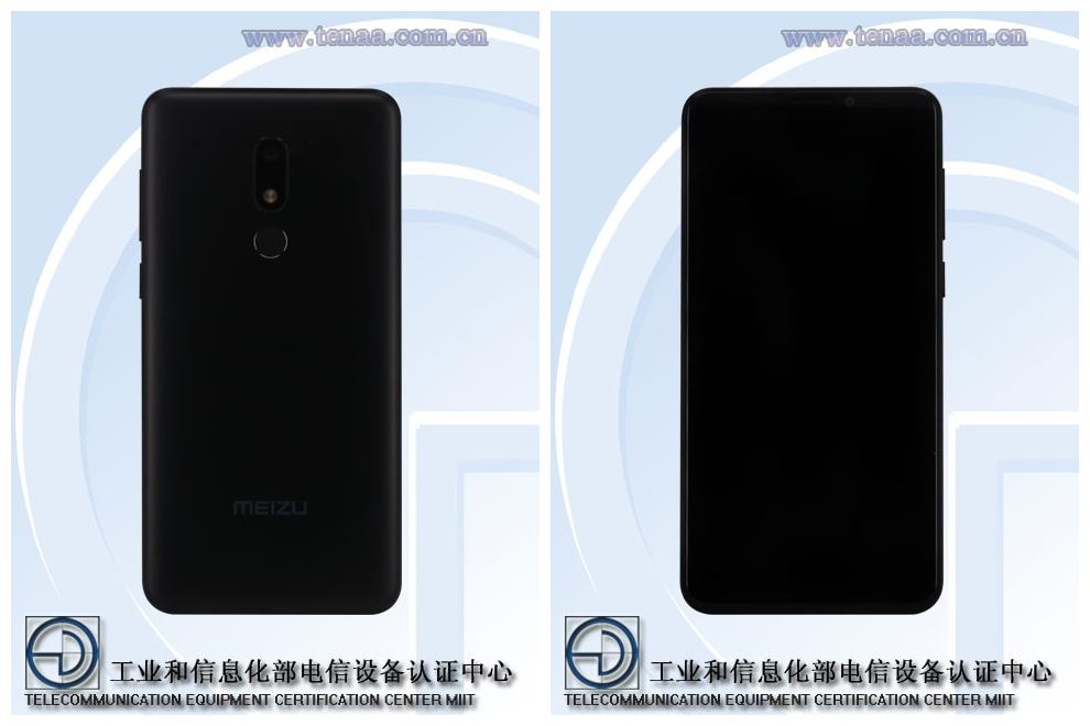 Предполагаемый Meizu M8 замечен в TENAA