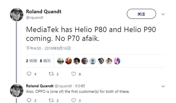 MediaTek работает над Helio P80 и Helio P90