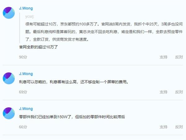 Официально: Meizu 16s станет следующим флагманом компании