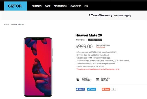 Huawei Mate 20 ждут в продаже в сентябре по цене $999