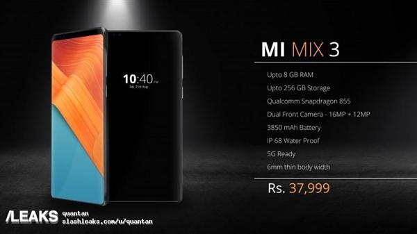 Рендер и характеристики Xiaomi Mi Mix 3: все лучше и лучше, и подбородка нет