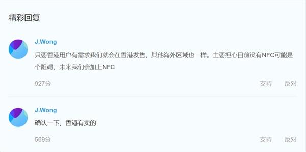 Глава Meizu: в будущем смартфоны компании обзаведутся модулем NFC