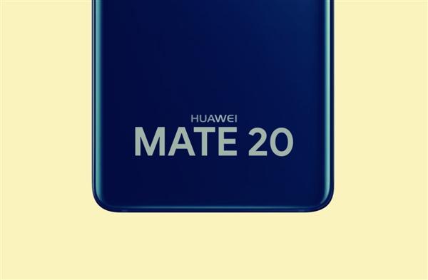 Прошивка рассказала больше о Huawei Mate 20