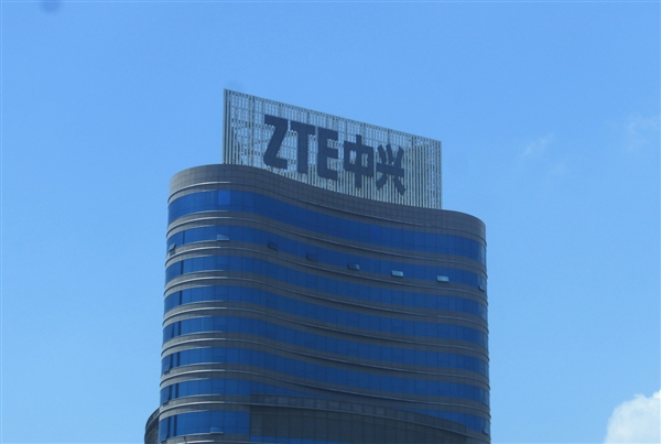 Дебют ZTE Axon 9 приближается