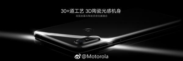 Представлен Moto P30: не дешевый для своих характеристик клон  iPhone X