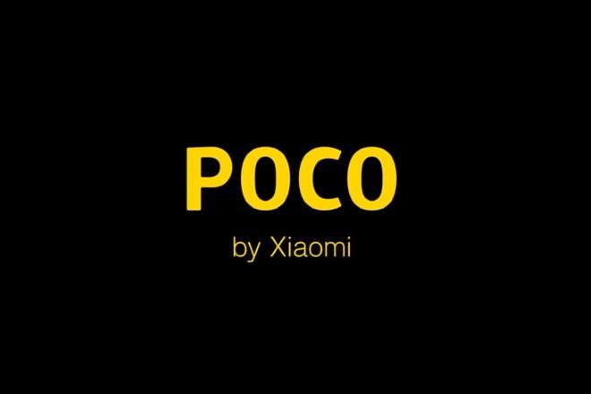 Xiaomi анонсировала появление бренда Poco