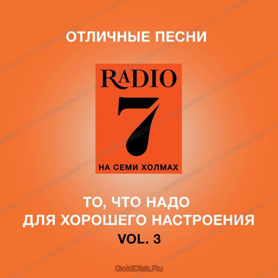Музыкальное наслаждение на волнах радио