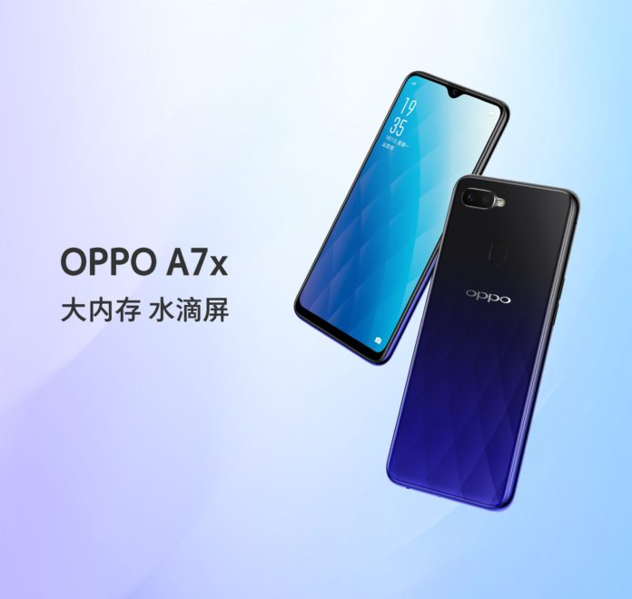 Анонсирован Oppo A7X на базе Helio P60 с двойной камерой