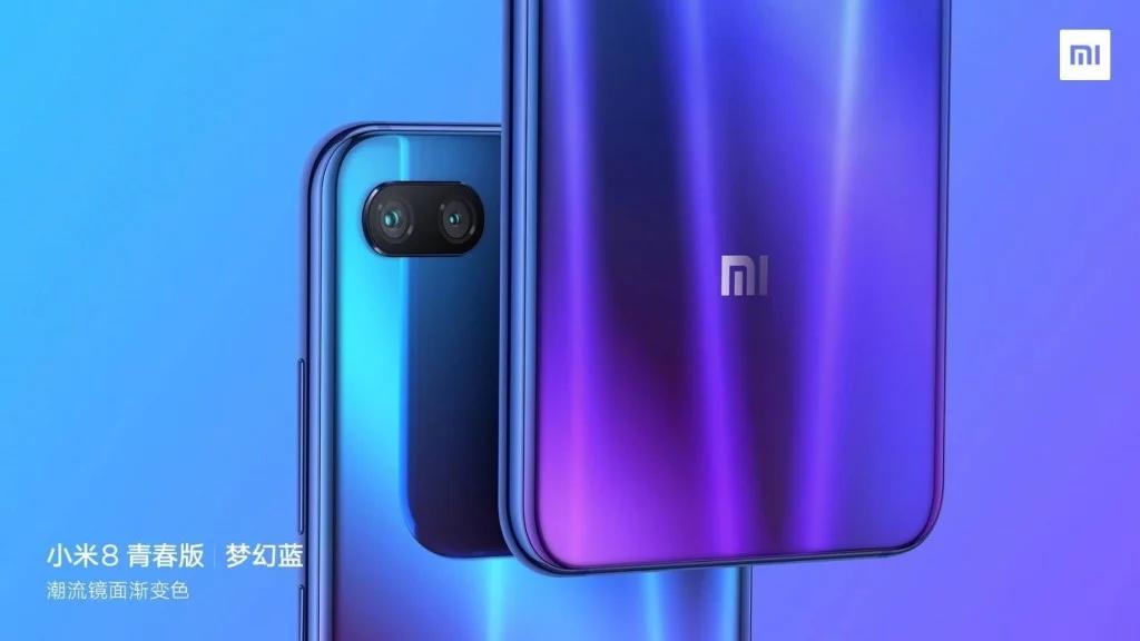 Xiaomi Mi 8 Youth будет представлен, по меньшей мере, в четырёх цветовых исполнениях