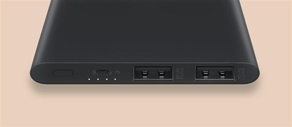 Meizu представила портативный аккумулятор Mobile Power 3 на 10000 мАч