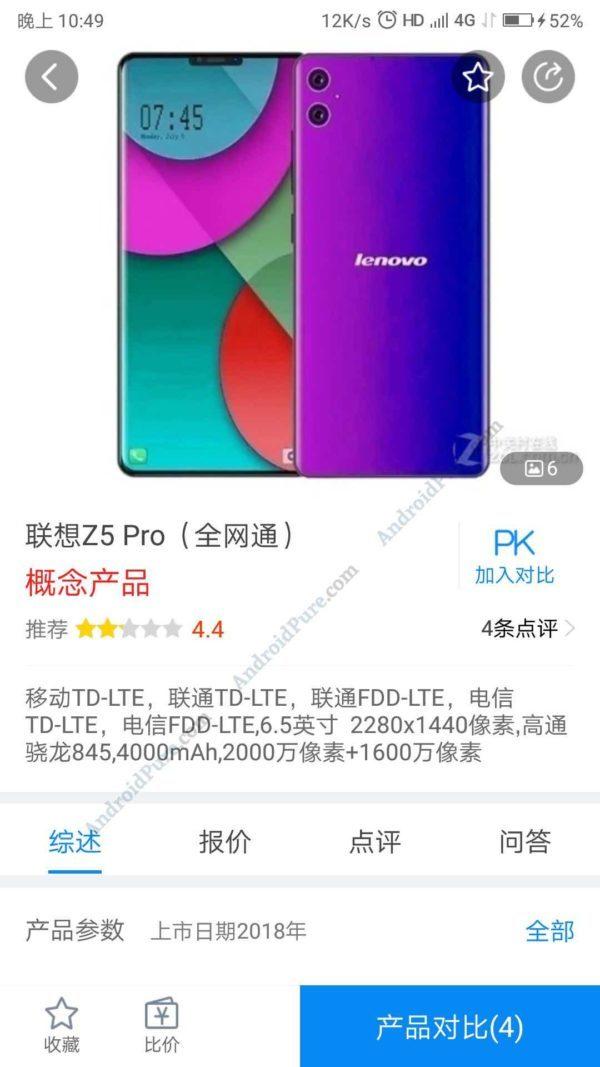 Смартфон-слайдер Lenovo Z5 Pro может получить характеристики флагманского уровня