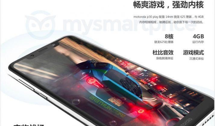Moto P30 Play: характеристики и цена