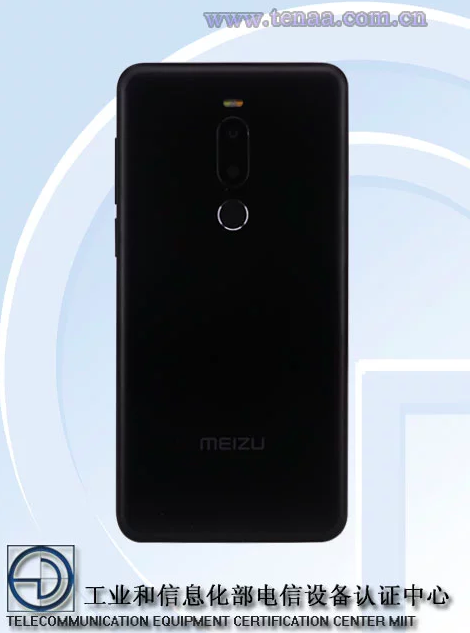 Meizu M8: характеристики и изображения с сайта TENAA