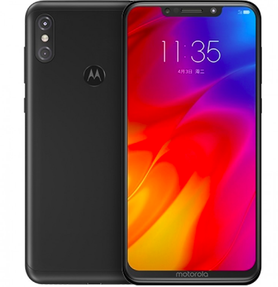 Клон-машина Motorola выпустила долгоживущий мобильник P30 Note