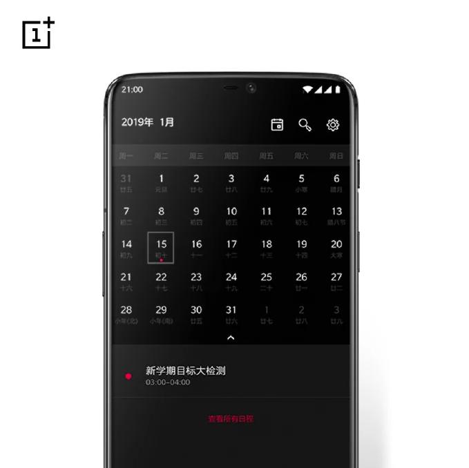 OnePlus может первой выпустить 5G-смартфон и дата анонса уже объявлена