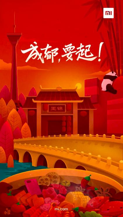 Предстоящий анонс Xiaomi Mi 8 Youth подтвержден