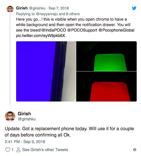 У Pocophone F1 обнаружены проблемы с дисплеем