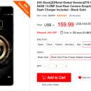 Nubia Z17 Lite с процессором Snapdragon 653 и NFC за $155,99 на Geekbuying