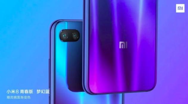 Объявлена дата дебюта Xiaomi Mi 8 Fingerprint Edition